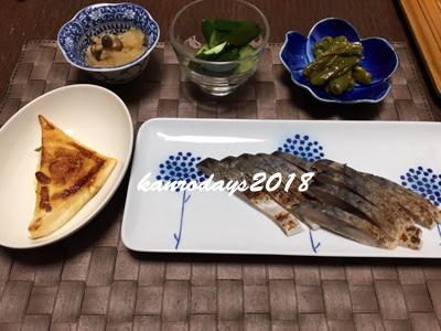 20180902_肴