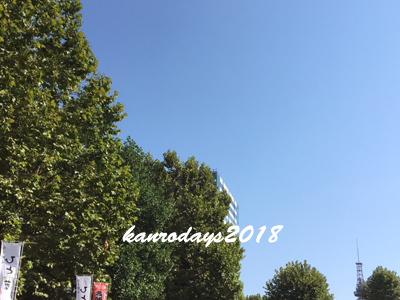 2010915_快晴