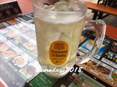 2010915_オータム角ハイ