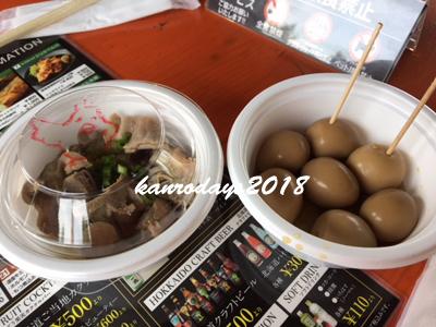 2010915_砂ぎもとうずら煮卵