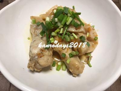 20180918_手羽元とレンコンの味噌煮