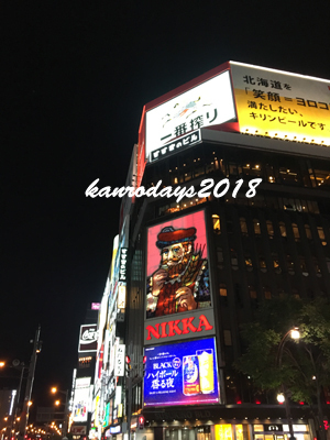 20180921_NIKKAさん