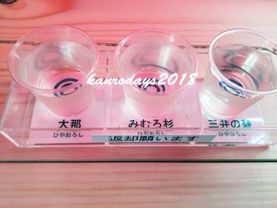 20180922_オータム日本酒