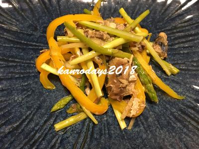 20180922_蒸しサラダ