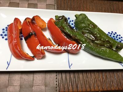20180922_焼き野菜