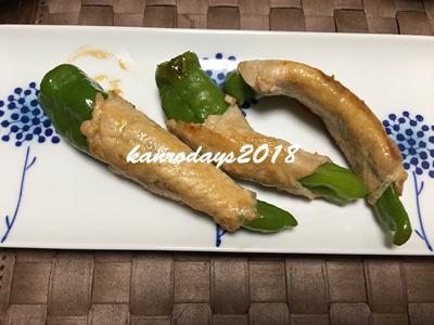 20180924_ししとう肉巻き