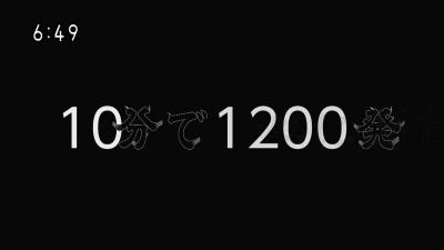 20180913-221858-576.jpg