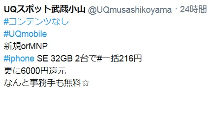 180714U6.jpg