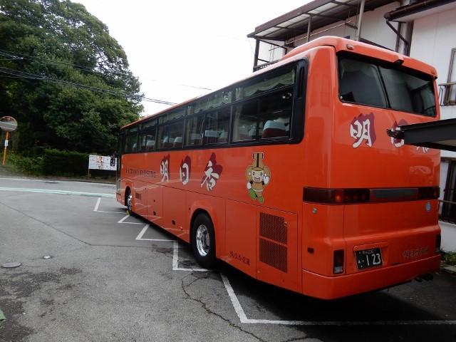 kamisato729 (5)