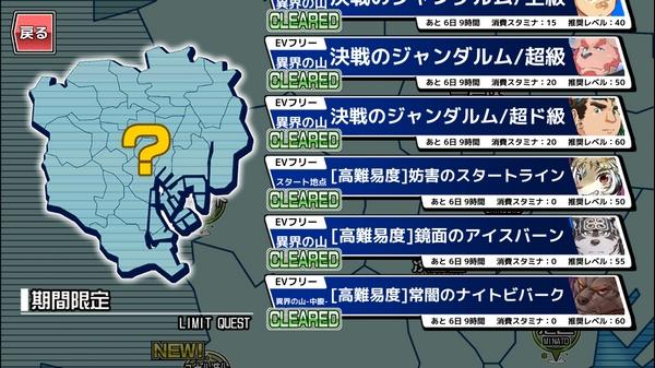 放サモ500日到達 (2)