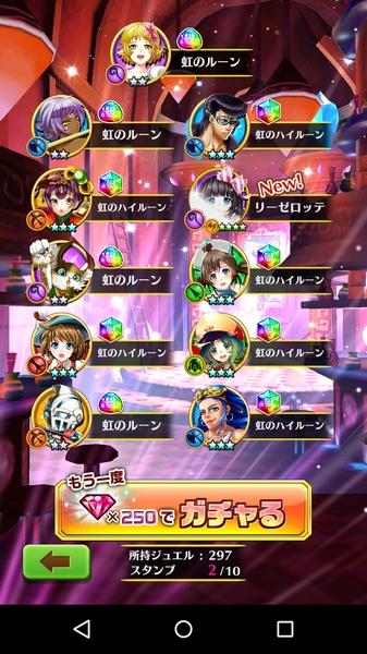 亡国ガチャ30連 (3)
