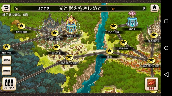 カオスオーロラ姫泉 (1)