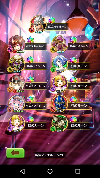 凱旋王冠シャル狙い (3)