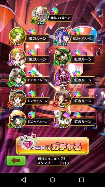 キンクラ2ガチャ20連 (2)
