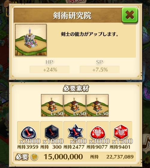 斧研究所最大 (3)