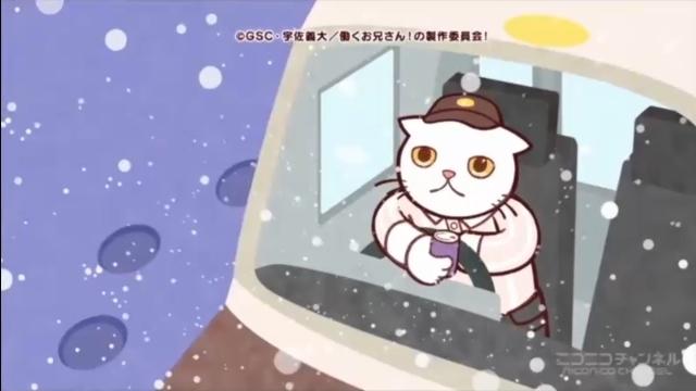 働くお兄さん生放送視聴後 (29)