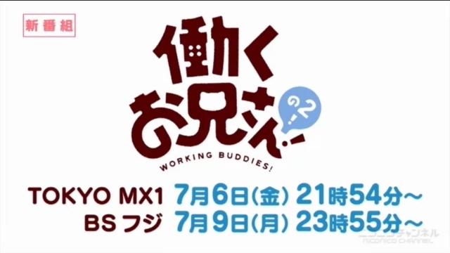 働くお兄さん生放送視聴後 (30)