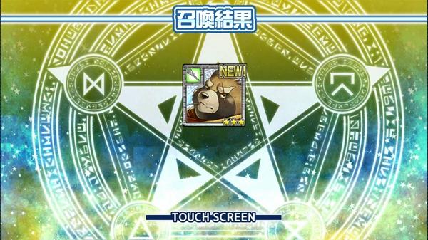 放サモ550日 (3)