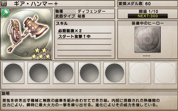 カオス猫クリア (3)