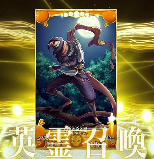 ひよこちゃんfgo (5)