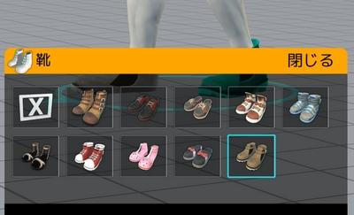靴とファンタジーポーズ追加 (2)