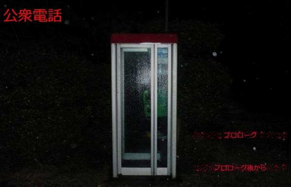 公衆電話0