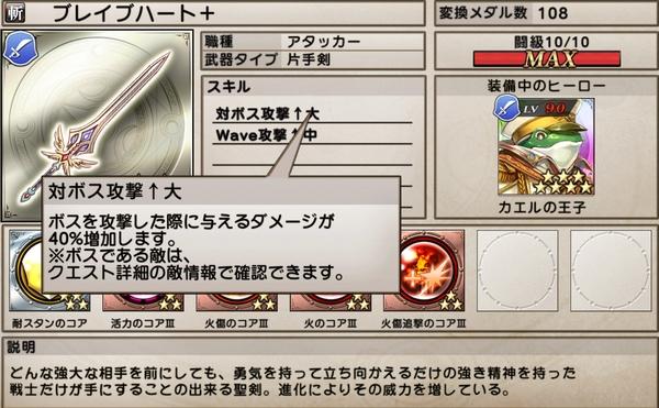 かえるの王子新生加入 (2)