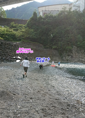 DSC_3348.jpg