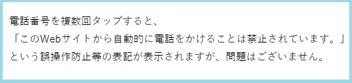 ごみ屋敷・汚部屋清掃 愛知 岐阜 三重 静岡 滋賀12