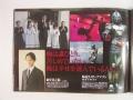 仮面ライダーアマゾンズ 劇場パンフレット♪ 10