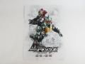 仮面ライダーアマゾンズ 劇場ポスター(A4サイズ)♪