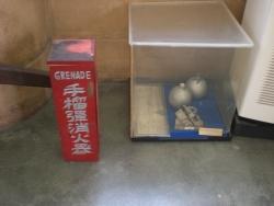 手榴弾消化器