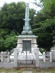 高島秋帆の碑