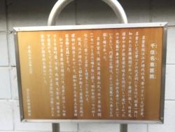 名倉医院1