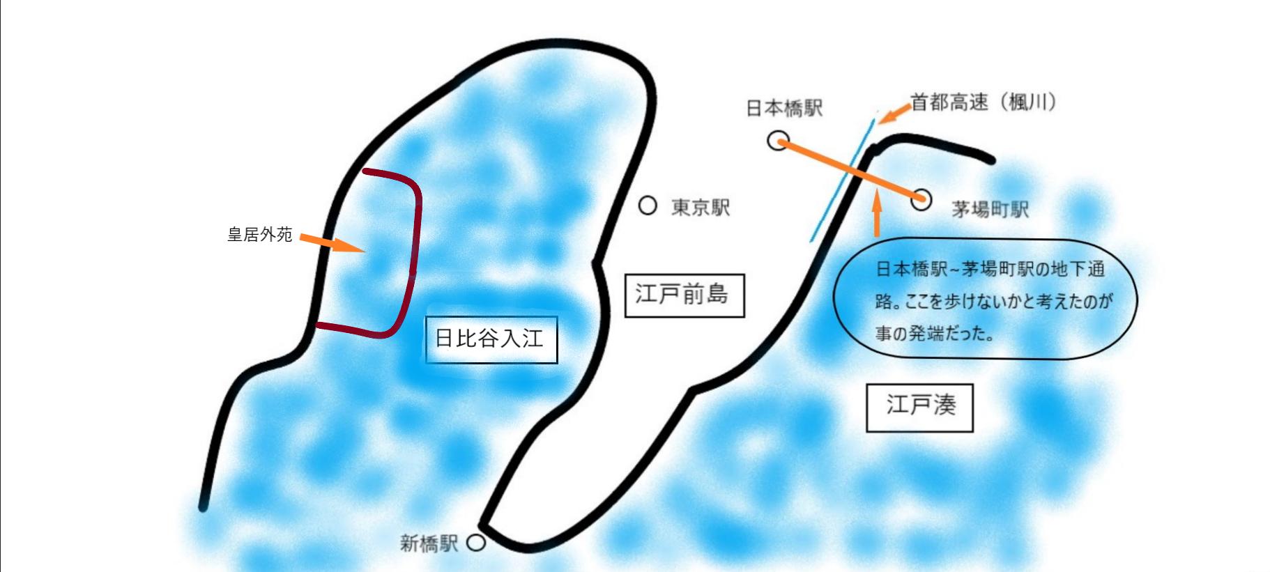 日比谷入江 イメージ図