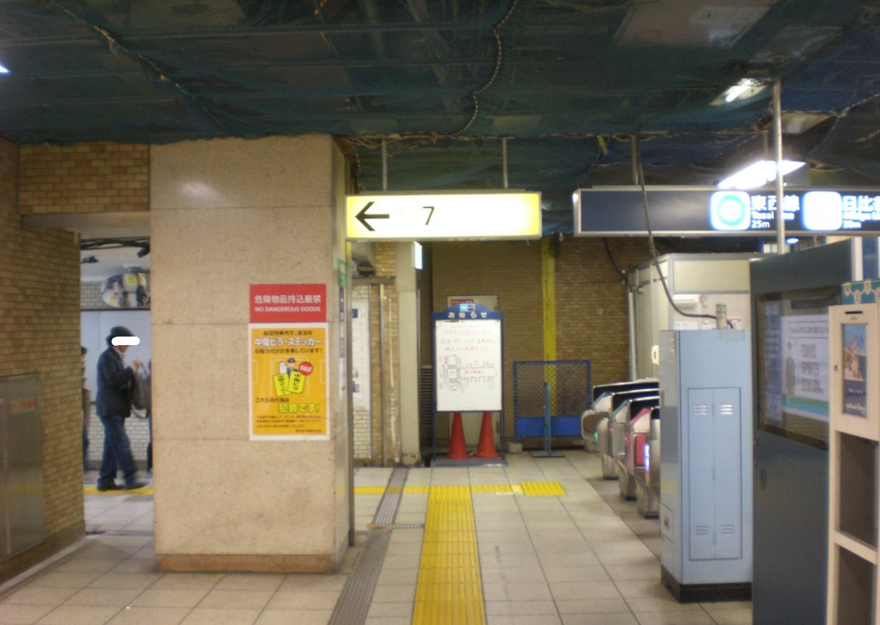 茅場町駅7番出口