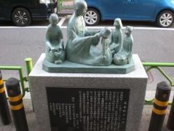 尾台榕堂の像
