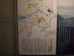 北武蔵と南武蔵の争い
