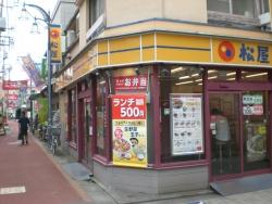 江古田市場通り 松屋1号店