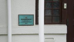 青柳邸 文化庁登録有形文化財のプレート
