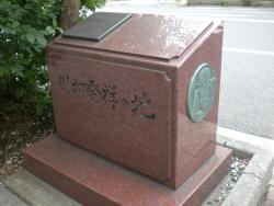 蔵前 川柳発祥の碑