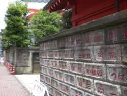 蔵前 本法寺 外壁1