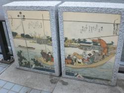 隅田川テラス 浮世絵