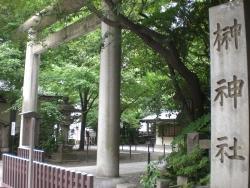 蔵前 榊神社