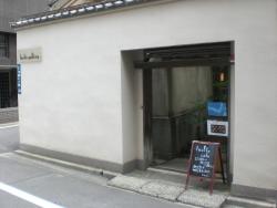 柳橋 お洒落カフェ