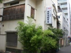 柳橋 老舗の寿司屋
