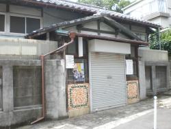 横浜 岩亀横丁 松島館2
