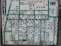 御殿山 町内地図