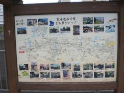 東海道品川宿まち歩きマップ
