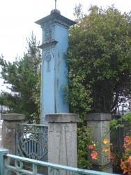 品川 八ツ山橋の親柱と欄干
